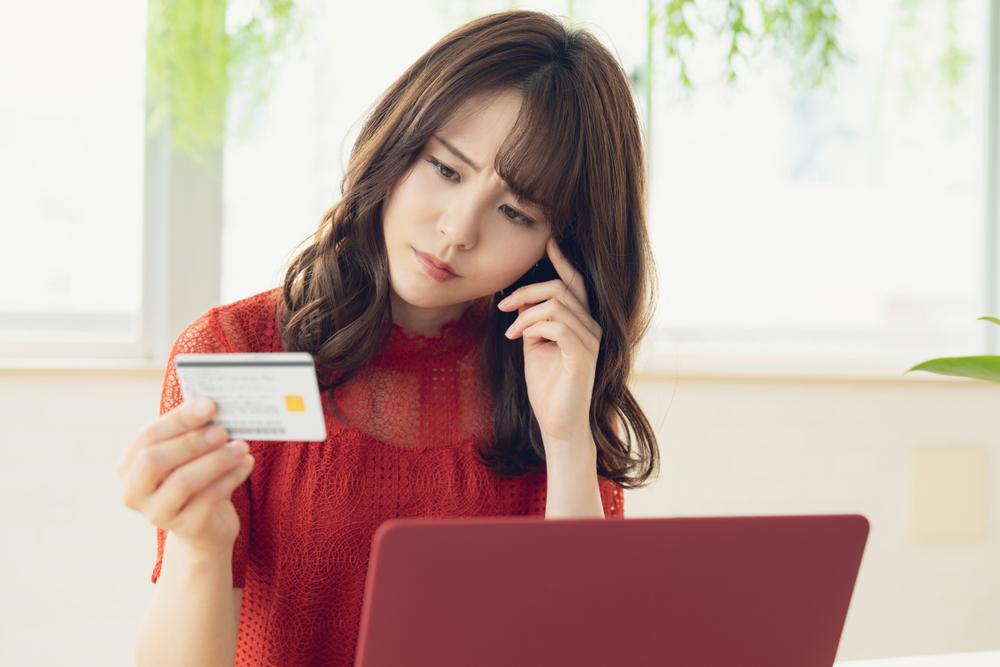 警示帳戶查詢:如何知道帳戶變成警示帳戶?