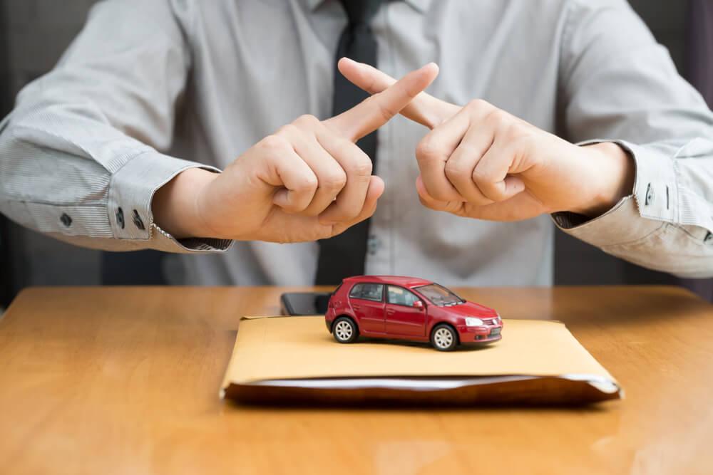 汽車貸款沒過